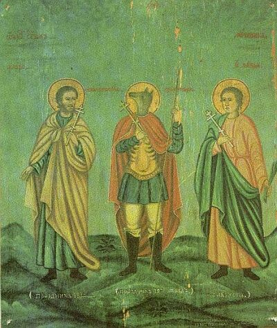 perm_icons1_saints_christopher_florus_laurus_400