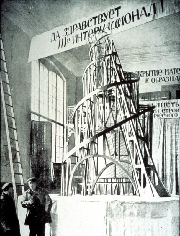 aAnishKapoor-Tatlins-Tower